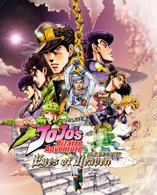 JoJo's Bizarre Adventure: Eyes of Heaven Set for Late June Release in North America