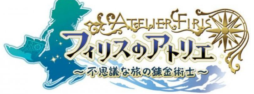 Atelier Firis: The Alchemist of the Mysterious Journey Revealed for PS4 and PS Vita