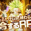 New Fusions Revealed in New Dragon Ball Fusions Trailer