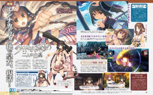 Utawarerumono: The Two Hakuoros adds Anju as Playable Character