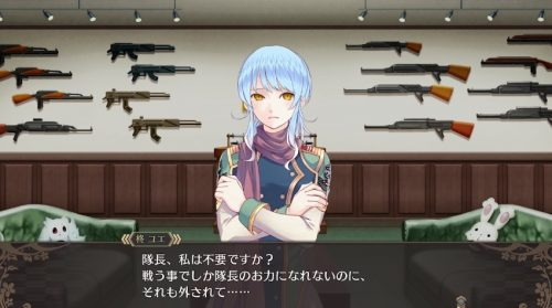 Black Rose Valkyrie's Character Trailer Introduces Yue Hiragi