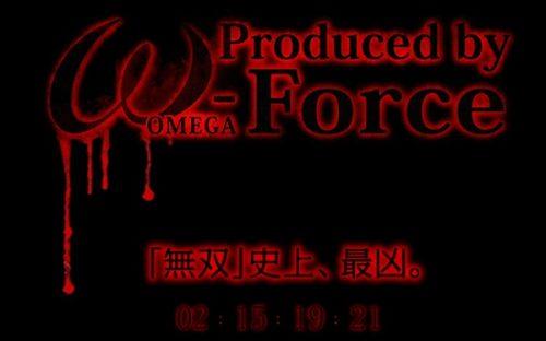 "Omega Force Teasing ""Most Brutal Title in Musou History"" for June 13th"