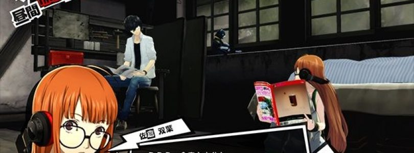 Atlus Will Look Into Offering Japanese Voice Track as DLC for Persona 5