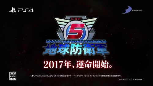 Earth Defense Force 5 Officially Revealed for PlayStation 4