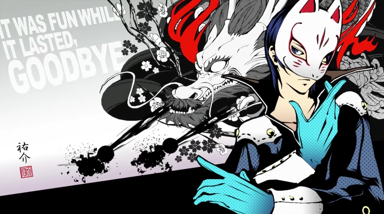 Persona 5 Delayed to April 4, Japanese Voice Track to be