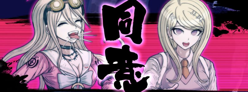 Danganronpa V3: Killing Harmony Demo Launches on December 20 in Japan