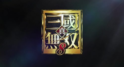 Dynasty Warriors 9 Officially Announced