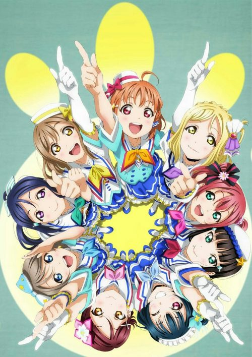 """Madman Announces the Details of Aqours' 'Love Live' Event """"Step! Zero to One"""""""