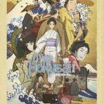 Miss Hokusai Review