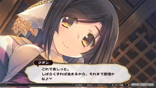 Utawarerumono: Mask of Deception Rated by the ESRB