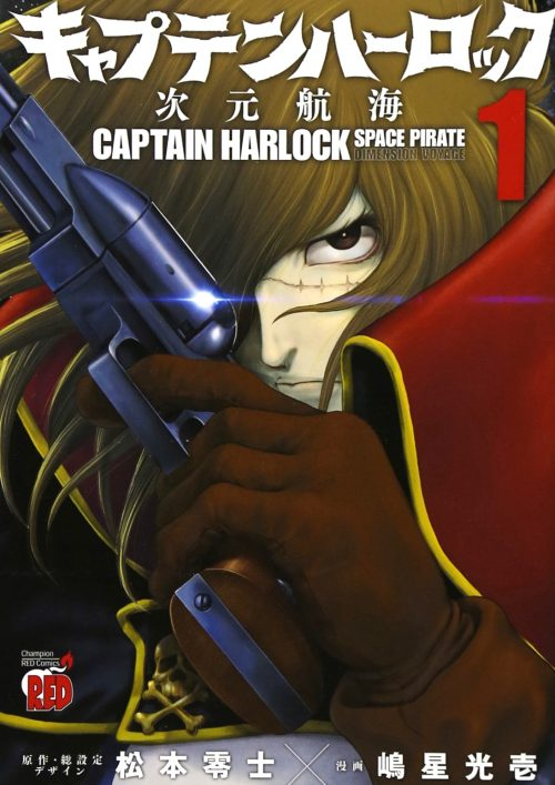 Captain Harlock: Dimensional Voyage Licensed by Seven Seas