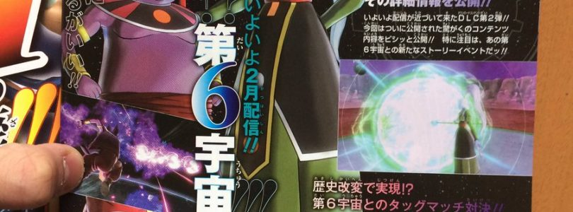 More Free Content Announced for Dragon Ball Xenoverse 2
