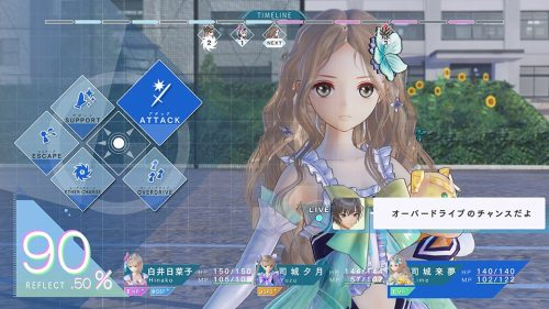 Blue Reflection's Latest Character Trailer Introduces Yuzuki and Raimu Shijou