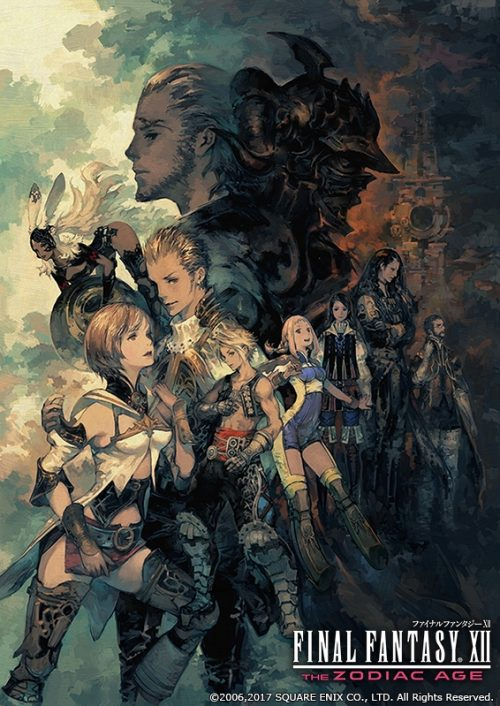 Final Fantasy XII: The Zodiac Age Launching in July