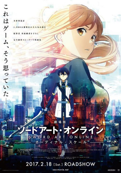 Sword Art Online: Ordinal Scale a Major Success on Opening Weekend