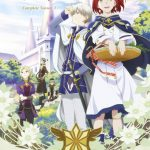 Snow White with the Red Hair Season 1 Review