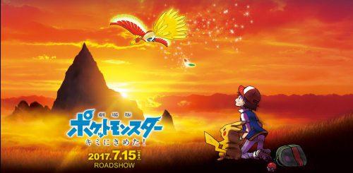 New Trailer for Pokémon The Movie: I Choose You