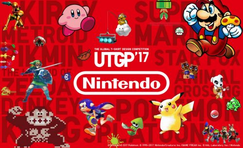 Nintendo & UNIQLO Releasing Tshirt Design Contest Winners on May 19