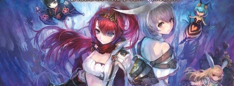 Nights of Azure 2: Bride of the New Moon Review