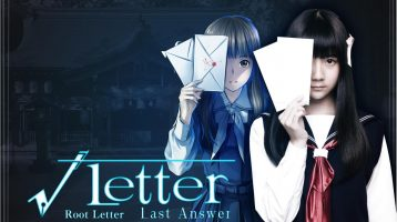 Root Letter: Last Answer Gameplay Trailer Released