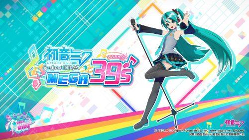 Hatsune Miku: Project Diva Mega39's Revealed for Switch