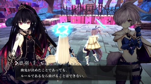 Crystar Trailer Introduce its Characters