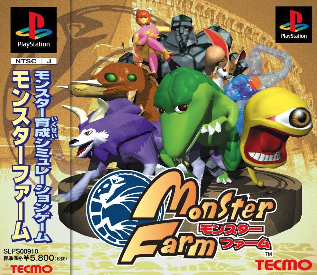 Monster Rancher 1 Port Announced for Japan – Capsule Computers
