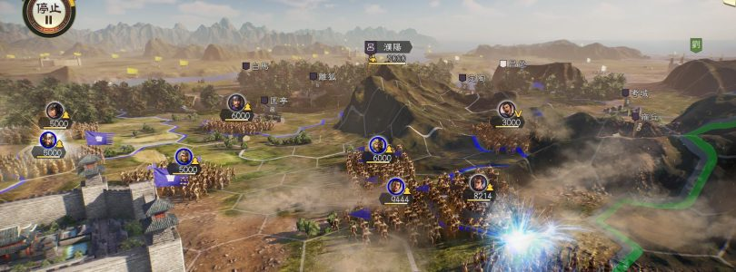 Romance of the Three Kingdoms XIV Confirmed for the West