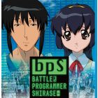 BPS: Battle Programmer Shirase Complete Collection Review
