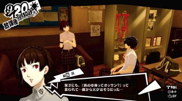 Persona 5 Royal Launching in the West in Spring 2020