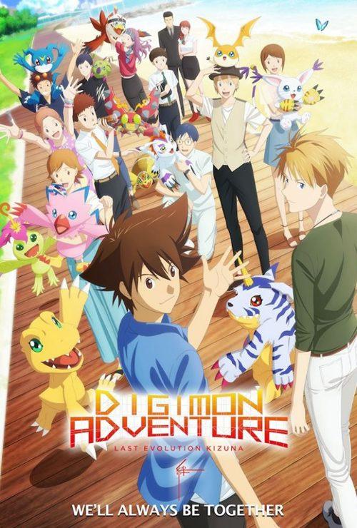 Digimon Adventure: Last Evolution Kizuna Comes to U.S. Theaters on March 25