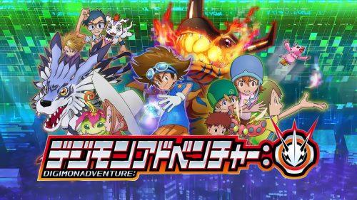 Digimon Adventure Reboot to Air in April