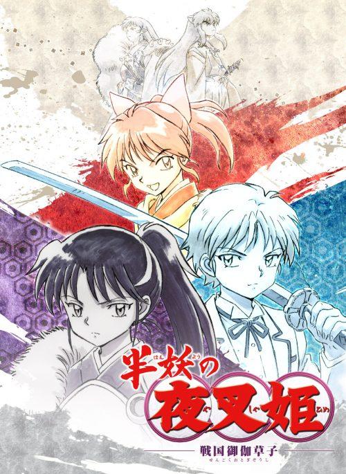 Inuyasha Sequel Yashahime: Princess Half Demon Revealed