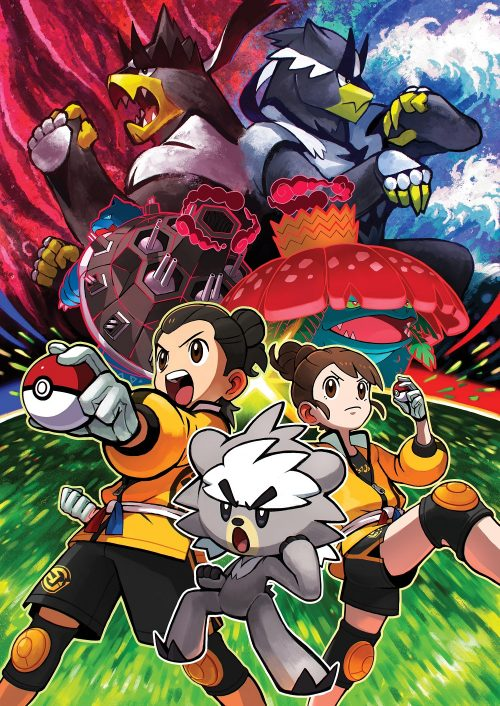 Pokemon Sword and Shield Expansion Pass Part 1 Releasing on June 17