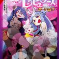 Solo Leveling and More Titles Licensed by Yen Press