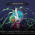 Disgaea 6: Defiance of Destiny Story Introduced in New English Trailer