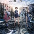Blue Reflection: Second Light Announced for Worldwide Release