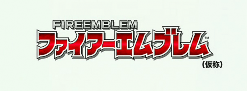 Fire Emblem 3DS Announced! – 3DS Conference 2011