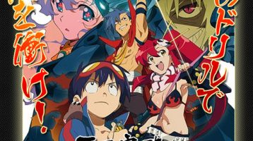 Gurren Lagann Parallel Works 2 Announced!