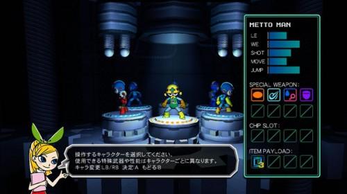 Mega Man Universe – update!