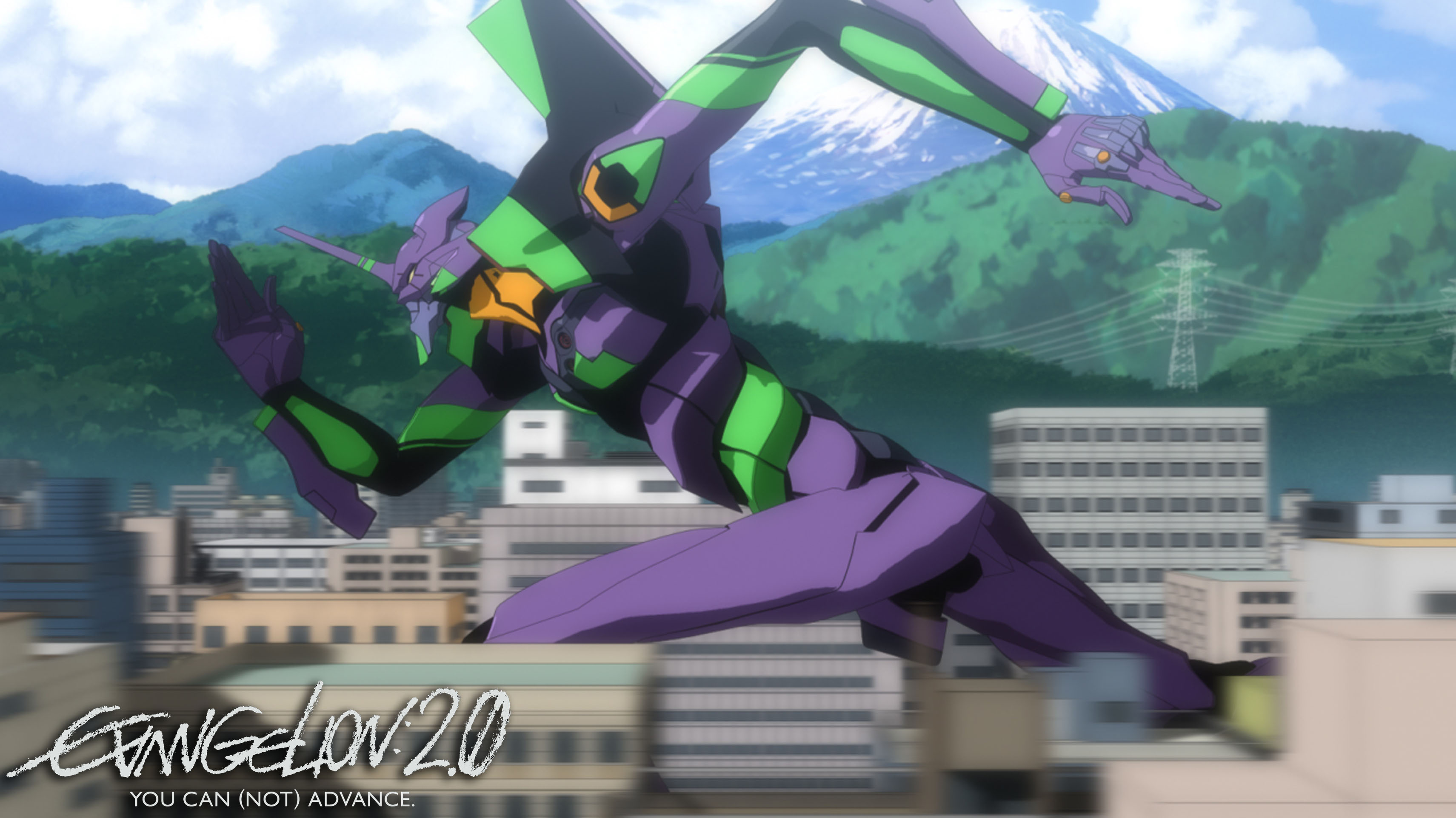 evangelion 2 you can not advance 01