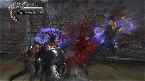 Fist of the North Star has greasy grimy human guts everywhere