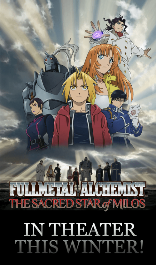 Fullmetal Alchemist Movie to screen in 100+ North American Theaters