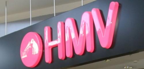 HMV launch trade-in price-check mobile app