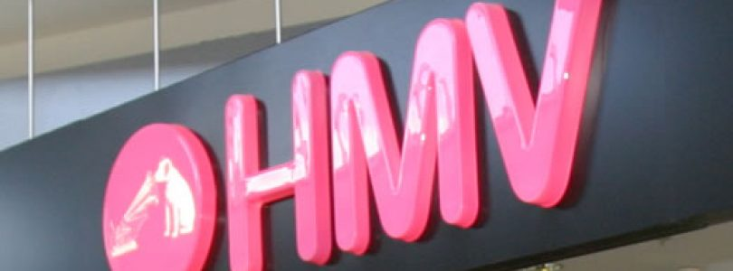 HMV launch trade-in price-check mobile app