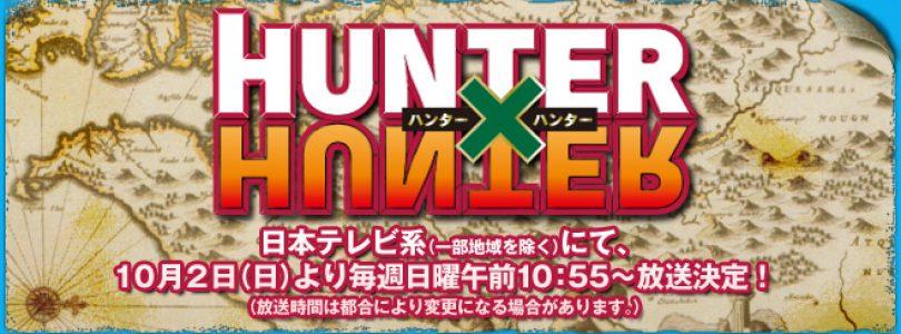 Hunter x Hunter Anime Details Released!