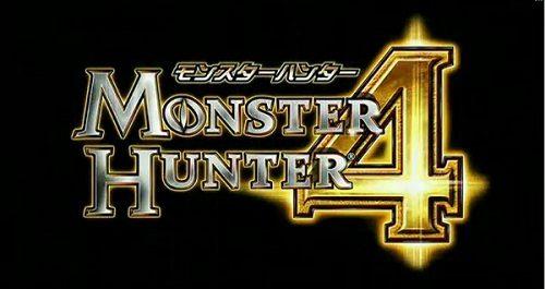 Monster Hunter 4 being developed for Nintendo 3DS
