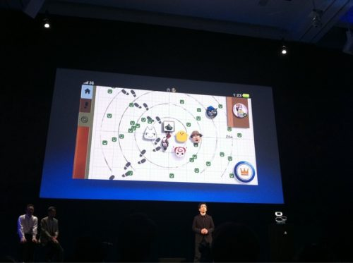 NGP's Near app tracks your location and other NGP user's location