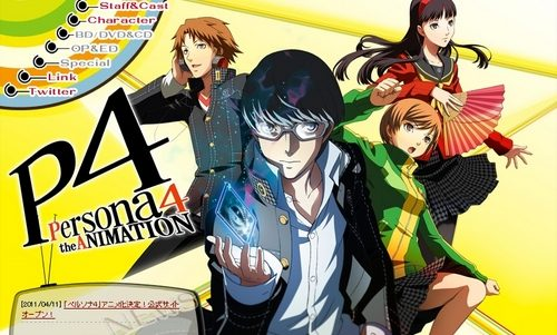 Persona 4 The Animation Promo Streaming
