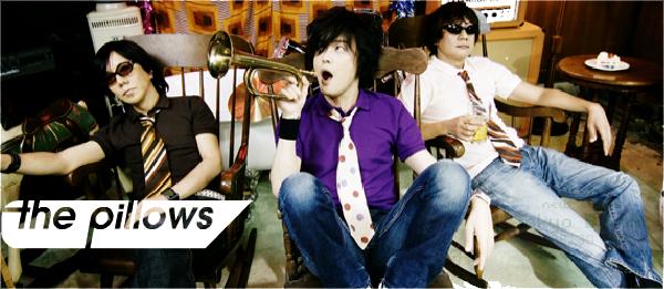 Азиатская альтернативная музыка The Pillows